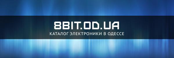интернет-магазин https://8bit.od.ua/