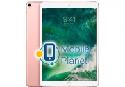 Apple iPad Pro 10.5 Wi-Fi 256GB Rose Gold (MPF22)