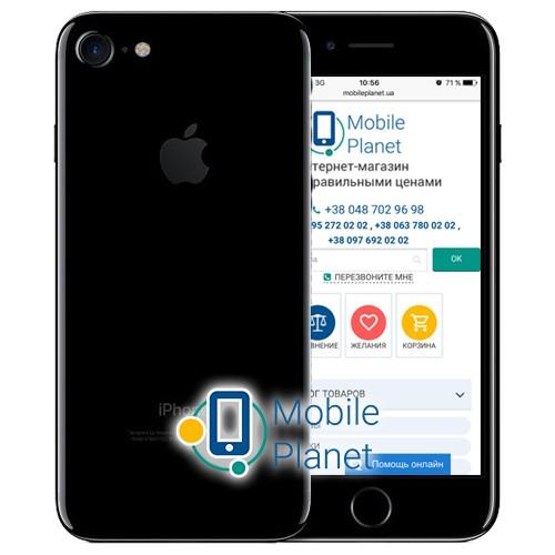 Apple iPhone 7 256Gb Jet Black (MN9C2)