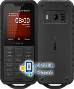 Nokia 800 DS LTE Black Госком