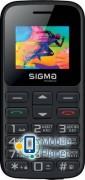 Sigma mobile Comfort 50 HIT2020 black Госком