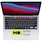 Apple MacBook Pro 13 Silver (Z11F000S7) 2020